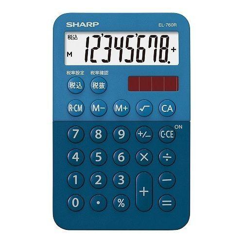 シャープ EL-760R-AX ミニミニナイスサイズ電卓 ブルー系