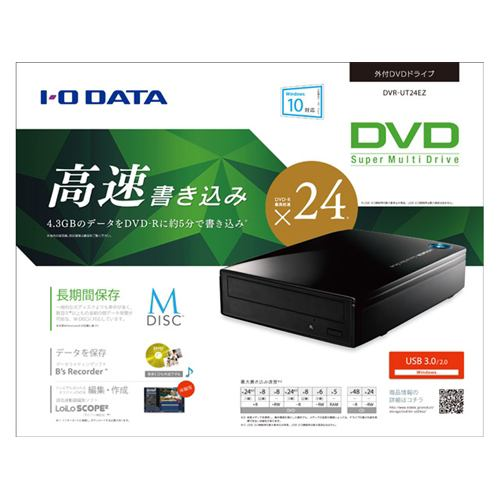 IOデータ DVD±R 24倍速書き込み USB 3.0対応 外付型DVDドライブ DVR-UT24EZ