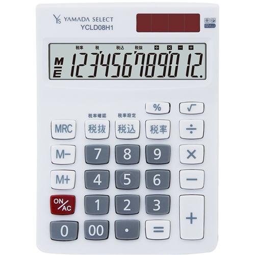 YAMADASELECT(ヤマダセレクト) YCLD08H1 ダブルパワー卓上電卓