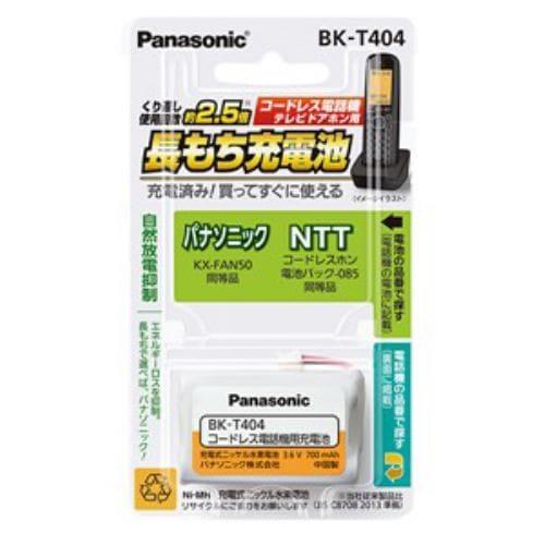 Panasonic コードレスホン充電池 BK-T404