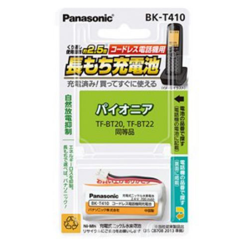 パナソニック コードレスホン充電池 BK-T410