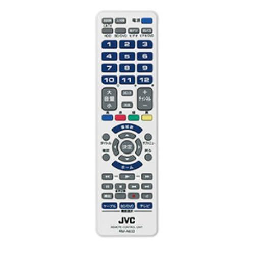 JVCケンウッド RM-A633-W らくらく多機能リモコン (ホワイト)