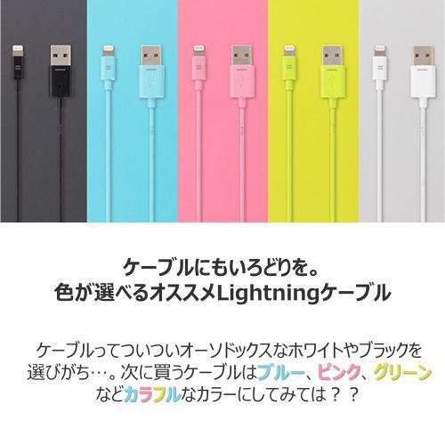 SoftBank Selection SB-CA34-APLI/BL USB Color Cable with Lightning Connector ブルー