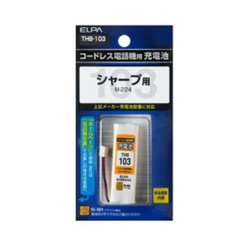 ミヨシ 電話機用充電池 THB-103