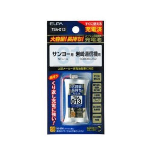 ELPA 電話子機用充電池 TSA-013