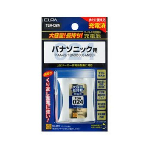 ELPA 電話子機用充電池 TSA-024