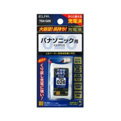 ELPA 電話子機用充電池 TSA-026