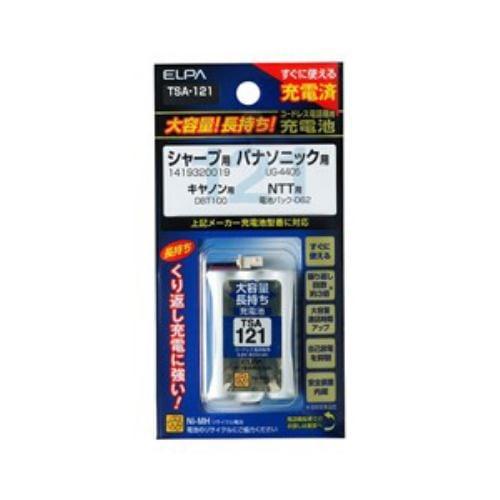 ELPA 電話子機用充電池 TSA-121