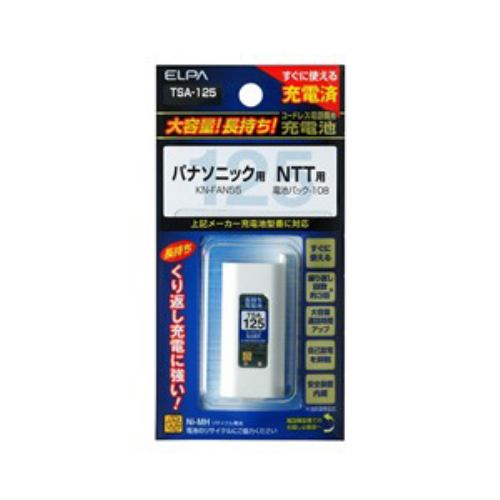 ELPA 電話子機用充電池 TSA-125