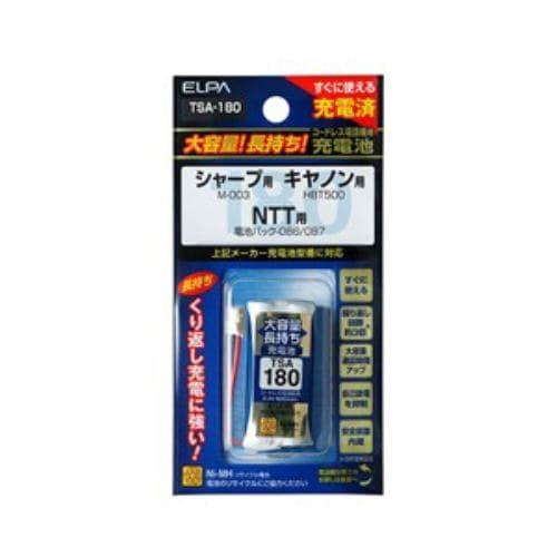 ELPA 電話子機用充電池 TSA-180