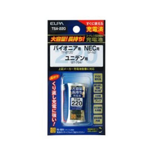 ELPA 電話子機用充電池 TSA-220