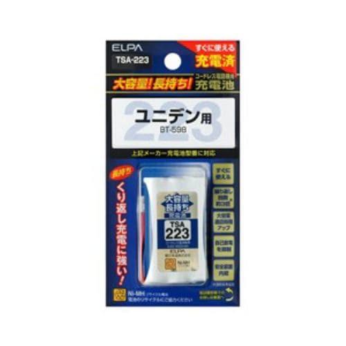 ELPA 電話子機用充電池 TSA-223