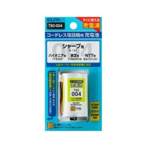 ELPA 電話子機用充電池 TSC-004