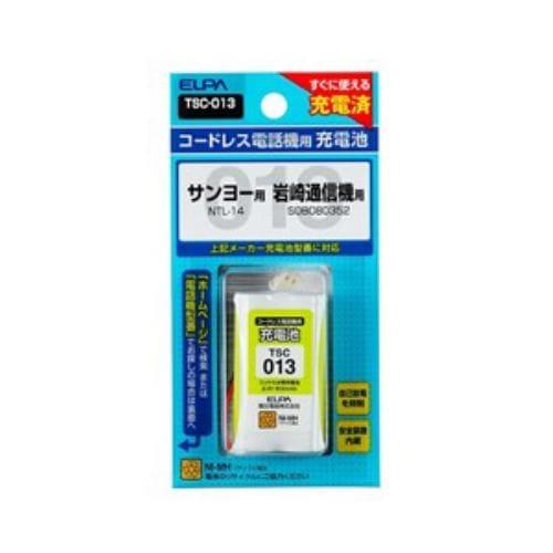 ELPA 電話子機用充電池 TSC-013