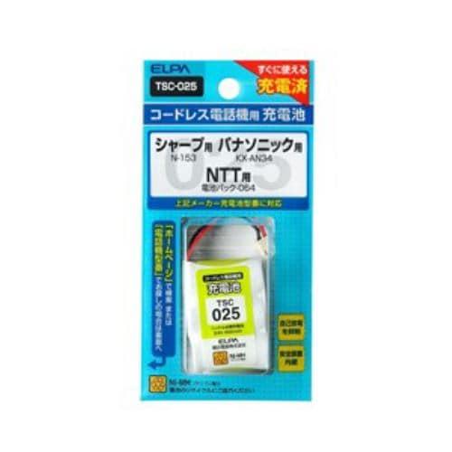 ELPA 電話子機用充電池 TSC-025
