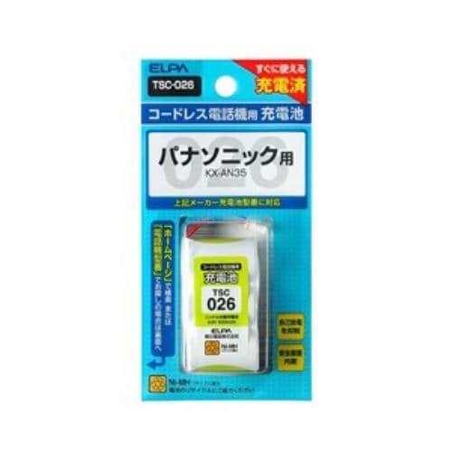 ELPA 電話子機用充電池 TSC-026