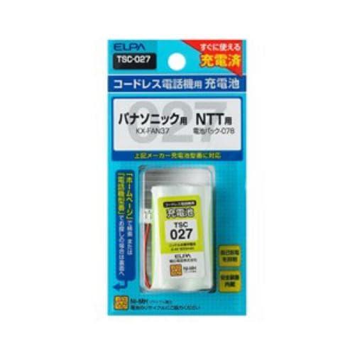 ELPA 電話子機用充電池 TSC-027