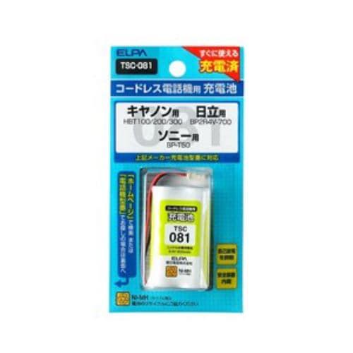 ELPA 電話子機用充電池 TSC-081