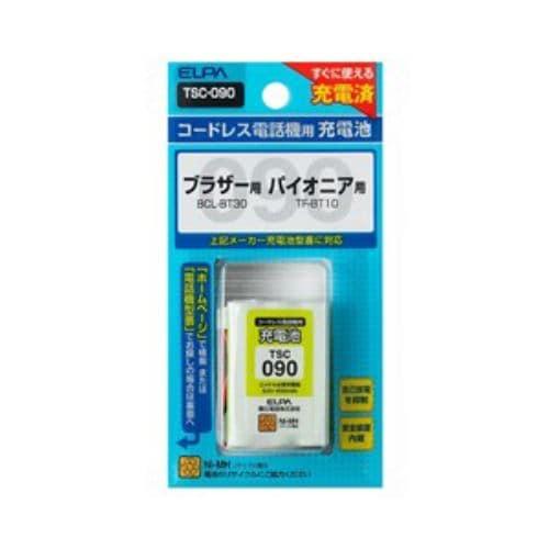 ELPA 電話子機用充電池 TSC-090
