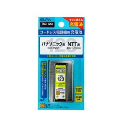 ELPA 電話子機用充電池 TSC-123