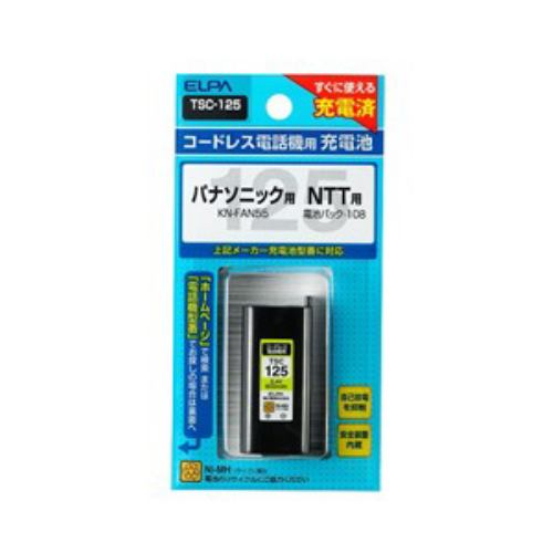 ELPA 電話子機用充電池 TSC-125