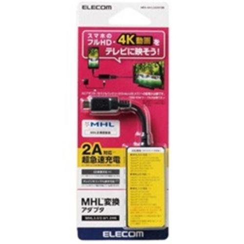 エレコム MPA-MHL3AD01BK スマートフォン用 MHL3.0対応・USB microB  MHL変換アダプタ ブラック