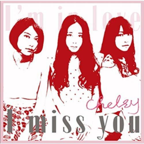 【CD】Chelsy / I miss you(B)