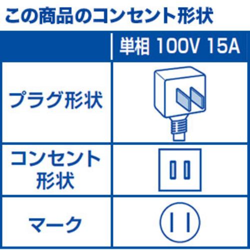 三菱 MSZ-GE2520-W エアコン 霧ヶ峰 GEシリーズ (8畳用) ピュアホワイト