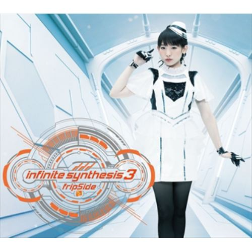 【CD】fripSide / infinite synthesis 3(初回限定盤)(2DVD付)