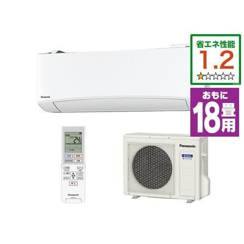 パナソニック CS-TX561D2-W フル暖 エオリア TXシリーズ (18畳用) クリスタルホワイト フィルター自動掃除機能付き
