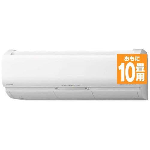 日立 RAS-X28L W 白くまくん Xシリーズ (10畳用) スターホワイト