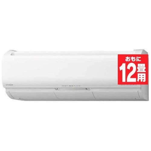 日立 RAS-X36L W 白くまくん Xシリーズ (12畳用) スターホワイト