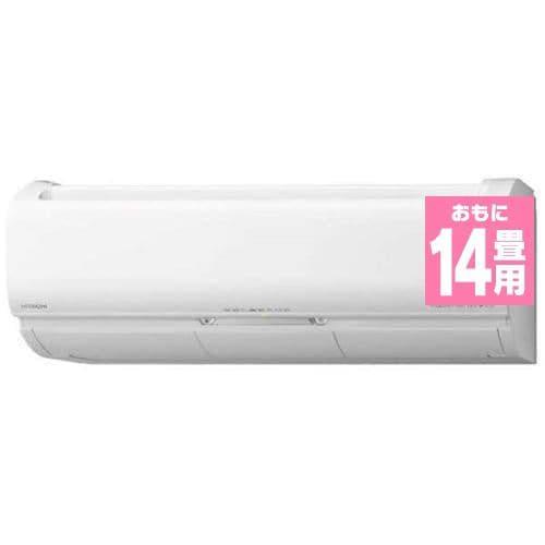 日立 RAS-X40L2 W 白くまくん Xシリーズ (14畳用) スターホワイト