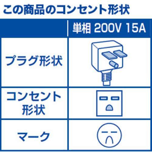 シャープ AY-N56H2-W エアコン プラズマクラスター25000搭載 N-Hシリーズ (18畳用) ホワイト系 フィルター自動掃除機能付き