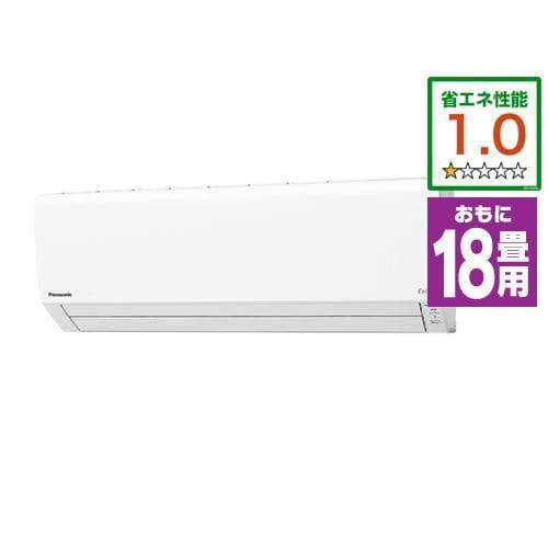 パナソニック CS-J561D2-W エアコン エオリア Jシリーズ (18畳用) クリスタルホワイト