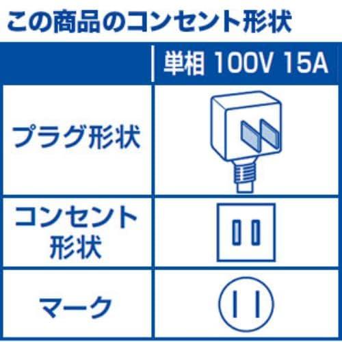 富士通ゼネラル AS-C281L-W エアコン ノクリア Cシリーズ (10畳用) ホワイト