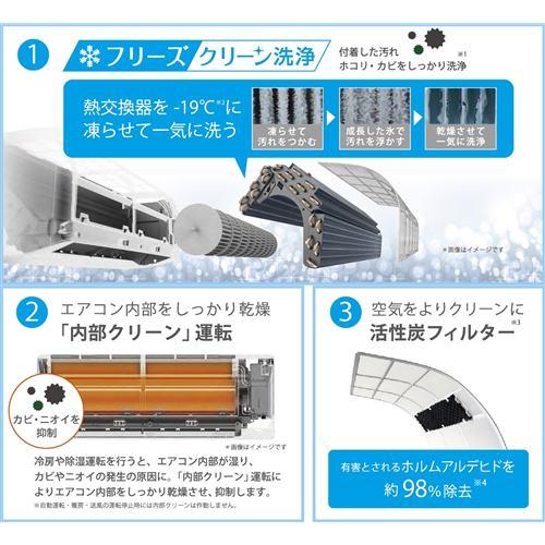 YAMADASELECT(ヤマダセレクト) YHAC-28L1-W エアコン RIAIR 主に10畳用 ホワイト