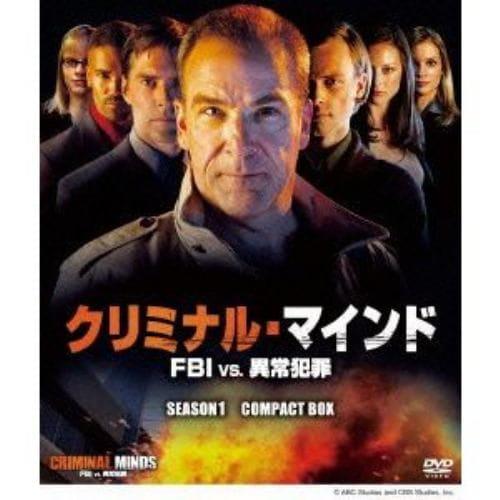 【DVD】クリミナル・マインド FBI vs.異常犯罪 シーズン1 コンパクト BOX