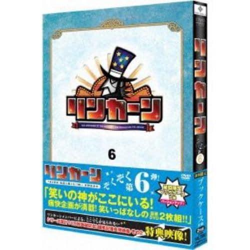 【アウトレット品】【DVD】リンカーンDVD6