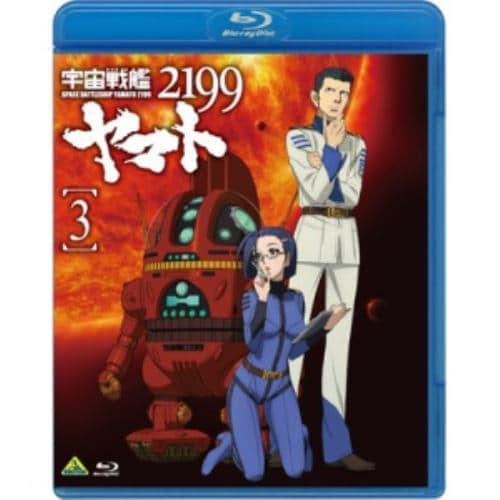 【BLU-R】宇宙戦艦ヤマト2199 3