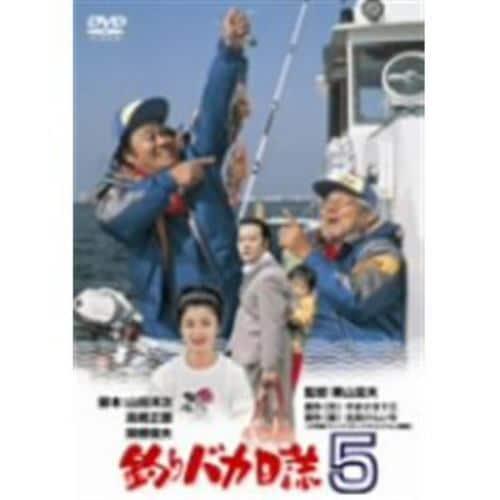 【DVD】釣りバカ日誌5