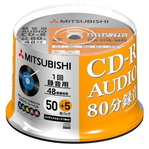 三菱ケミカルメディア MUR80PHS55SD5 音楽用CD-R 55枚組スピンドルケース カラーレーベル