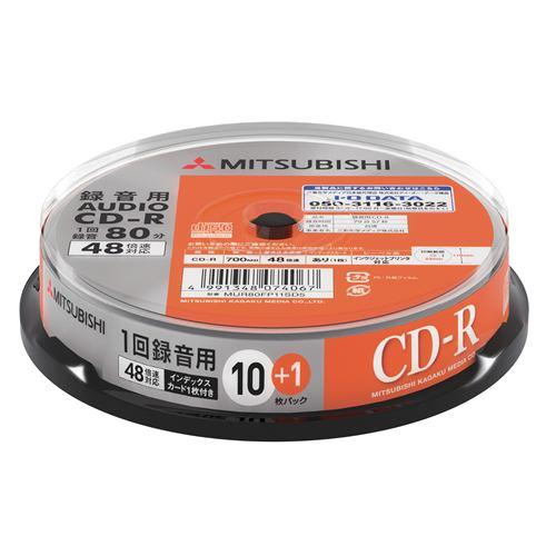 三菱ケミカルメディア MUR80FP11SD5 音楽用CD-R インクジェットプリンタ対応ワイドレーベル スピンドル11枚パック