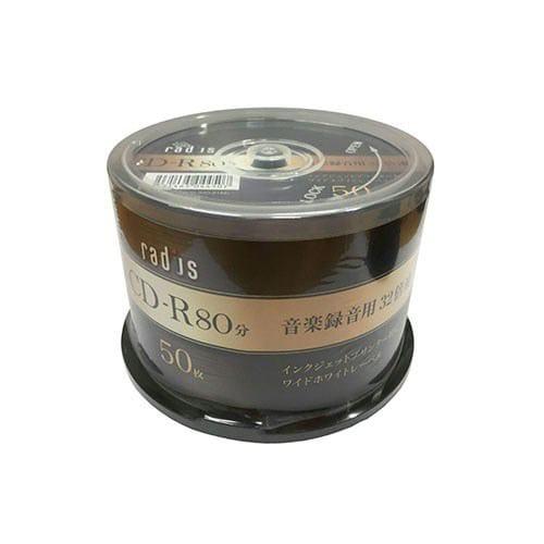 ラディウス RACR70-S50-2132 音楽録音用 CD-R 80分 50枚
