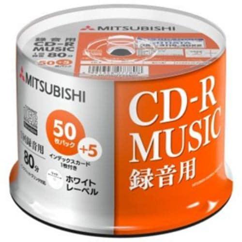 三菱ケミカルメディア MUR80FP55SD5 一回書込音楽用 CD-R 48倍速 55枚