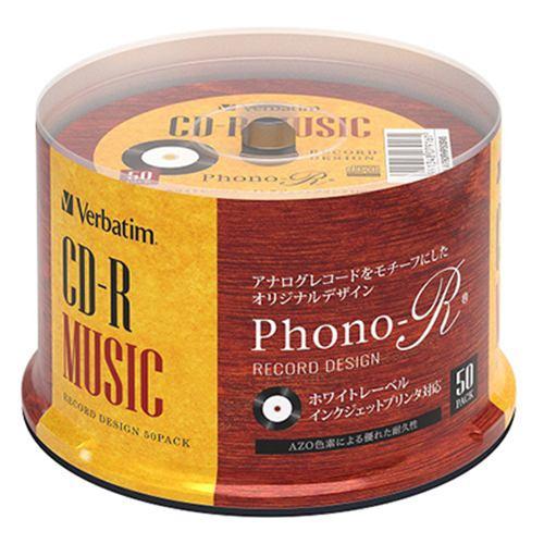 バーベイタム AR80FHP50SV6 音楽用CD-R 80分 レコード風レーベル 50枚パック