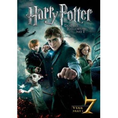 【DVD】ハリー・ポッターと死の秘宝 PART1