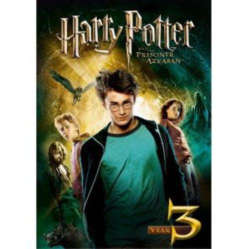 【DVD】ハリー・ポッターとアズカバンの囚人
