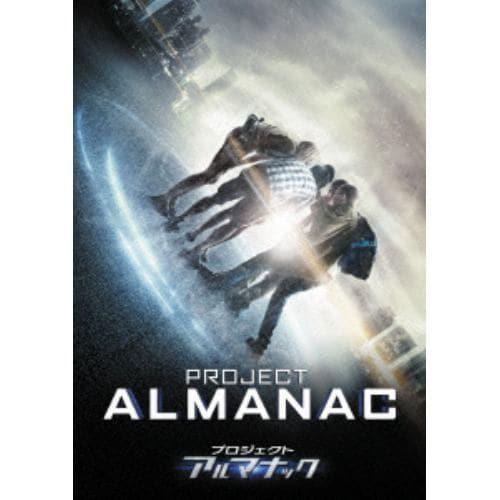 【DVD】プロジェクト・アルマナック