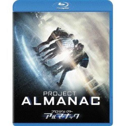 【BLU-R】プロジェクト・アルマナック